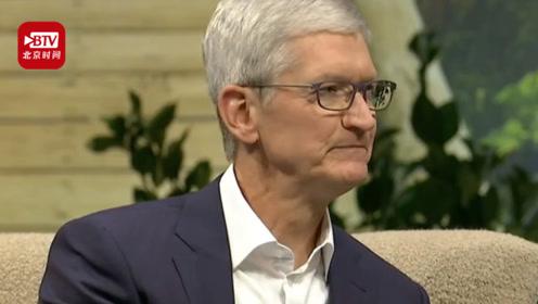 """库克再谈乔布斯:乔布斯的""""不同凡响""""理念依然植根于苹果"""