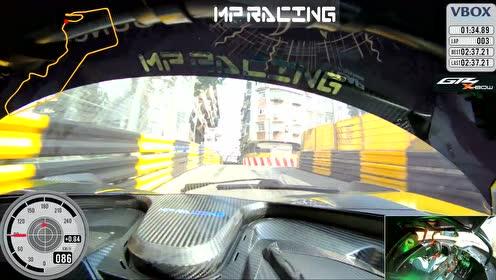 2分36秒50!大湾区GT杯排位赛 - 张嗛尚@88号KTM GT4