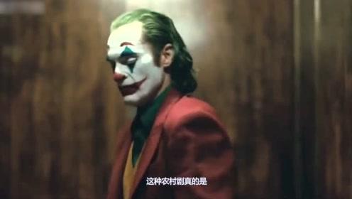看赵本山如何劝导小丑,找回自信、重获新生,不得不佩服这神剪辑