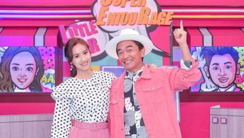 女儿与男友看豪宅 吴宗宪:不干预孩子感情问题