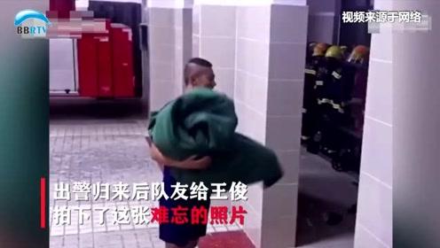 好笑又心疼!消防员抱着被子狂奔出警