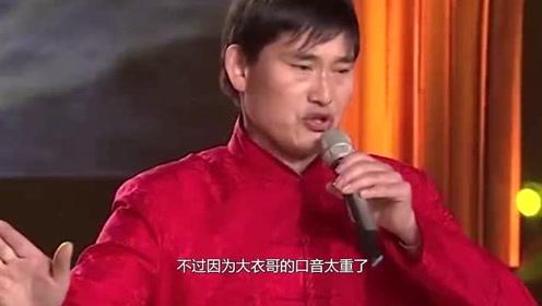 大衣哥朗读汉语拼音,居然全部走音,这口音实在是太逗了!