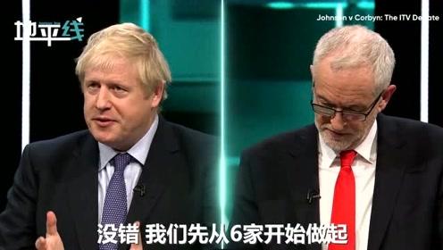 英首相与科尔宾在大选前的首次辩论:脱欧失败是经济面临的最大威胁
