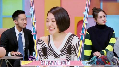 小S称阿娇不是真的爱老公,赖弘国遭岳母催生对老婆说的话还反悔