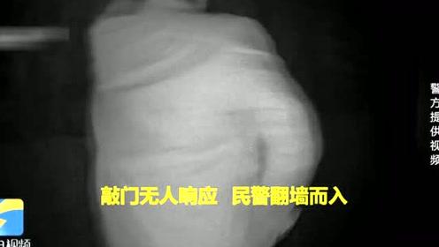 杀人嫌犯19年后落网 潍坊昌乐警方抓捕现场曝光