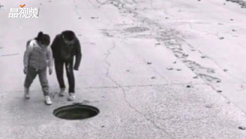 """""""走,搬砖去!""""下水道少了井盖 路过小朋友的善行被监控拍下"""
