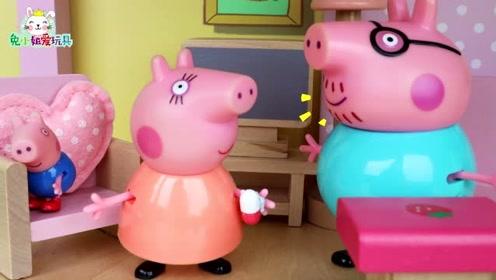 乔治生病不愿意吃药,猪爸爸出馊主意,被猪妈妈嘲笑!玩具故事