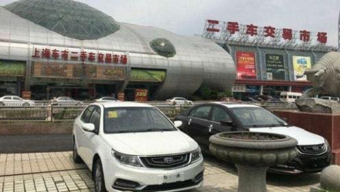 """上海二手车市场""""库存积压"""",车商无奈:宝马7低至5万也无人买!"""