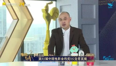 """北京电影学院老师聊周冬雨等青年演员,骄傲称""""都是我的学生"""""""