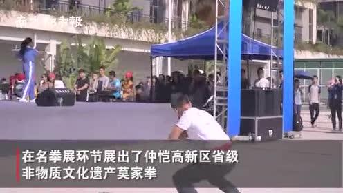 听电音赛徒步……近3万人来潼湖吃美食看名拳