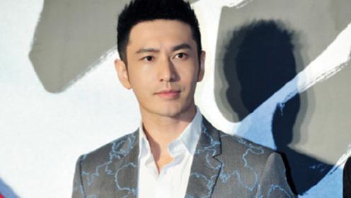 黄晓明任金鸡奖主持人 网友:期待明言明语