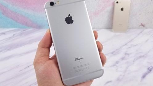 iPhone6s用四年是什么体验?2分钟告诉你!