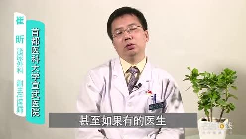 前列腺癌放射性粒子植入有什么风险