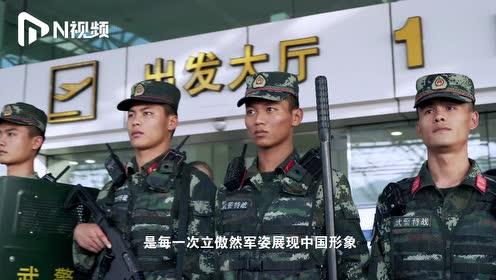 记录中国武警训练全程!射击处突擒拿拳,摔倒无数次也从未放弃