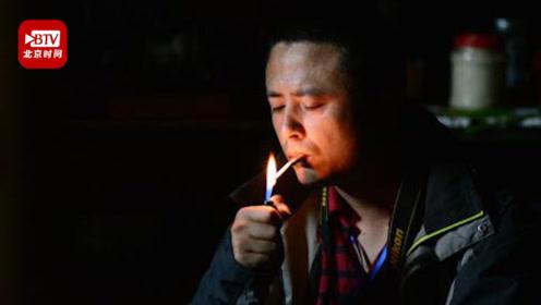 国家癌症中心:25%的癌症死亡与吸烟有关 你吸烟吗?
