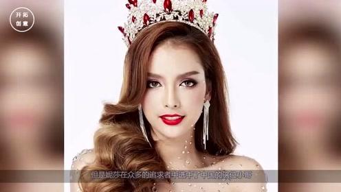 泰国人妖皇后远嫁中国富豪,婚后生活甜美,却有一点令很多人担心