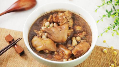 Q弹香滑的花生煲猪蹄,是营养又美味的滋补佳品