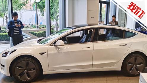 直播回看:中国制造特斯拉Model 3进店交付 记者实地体验国产新车