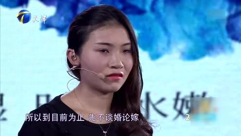 涂磊给出建议:先磨合心性 先做好自己的事业 在谈婚论嫁