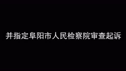 安徽省检察院依法对淮河能源控股集团原纪委书记张俊决定逮捕