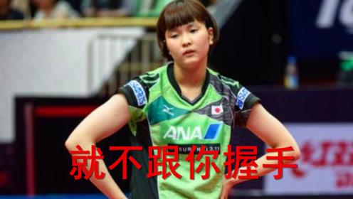 输球又输人!日本乒乓小将被55岁中国奶奶打败,赛后拒绝握手