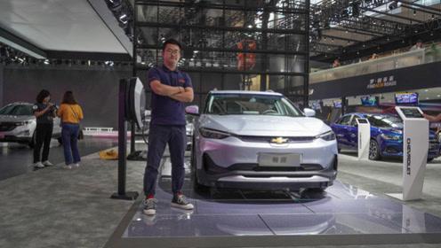 2019广州车展:雪佛兰国内首款纯电车型 雪佛兰畅巡正式亮相