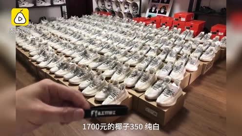 炒鞋客揭秘圈内乱象:今年火爆众散户杀入,有炒家套路卷千万