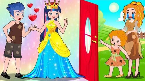 王子假扮成乞丐,街头测试女孩的真心,愿意分面包的直接带回城堡