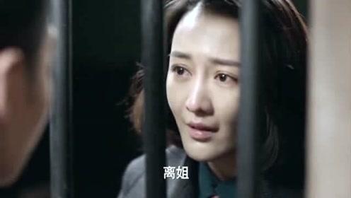 """""""山离CP""""也是意难平?王鸥意外下线赚足眼泪,后续剧情引期待"""