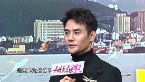 电视剧《大江大河2》启动 王凯杨烁等原班人马重聚