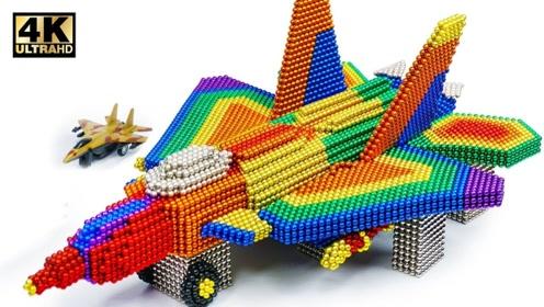 用巴克球制作F-22战斗机,这也太像了,佩服!