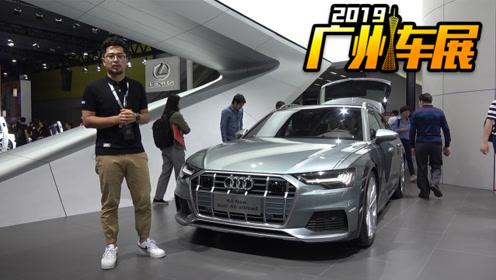 兼顾颜值和实用 新奥迪A6 allroad广州车展静态体验