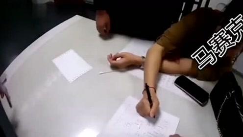 """湖南醉驾女子挑衅交警,竟在血检单签名""""你妈有病"""""""