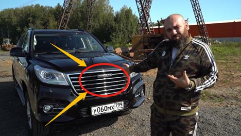 """哈弗H9国内滑铁卢,却在俄罗斯成了""""神车""""!当地人:量身定制一样!"""