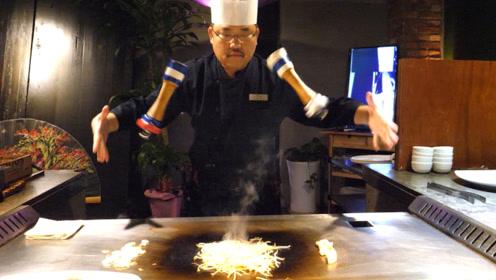 铁板烧大师的秀厨艺,这是在耍杂技吗?
