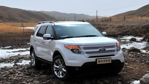 福特探险者将国产,起售价30万,搭配3.0T+V6,颜值性能太出众