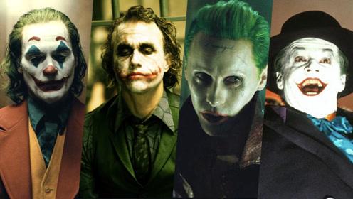 DC宇宙四代小丑高燃混剪:不癫狂不成魔