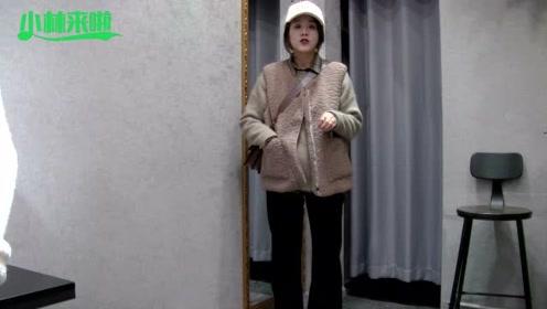 小林教你来穿搭,服装的叠装搭配,你喜欢吗?