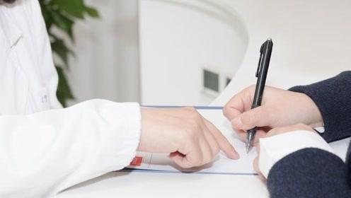 没提早预防住疾病,一年中在此时体检最佳