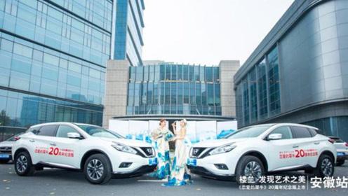 做生活的艺术家,楼兰x恋爱的犀牛20周年纪念版,限量2000台!