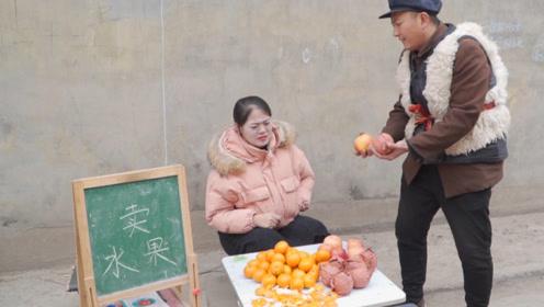 短剧:小伙吃橘子前140斤,吃了两斤半橘子却是139斤,老板赔惨了