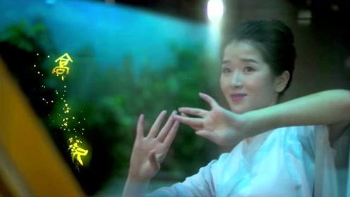 全域旅游宣传片4分25秒【结尾熊猫家园版】