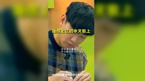 全球播放量最高的中文歌,你都听过几首?上