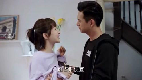 《亲爱的热爱的》韩商言霸气表白佟年,甜蜜相拥