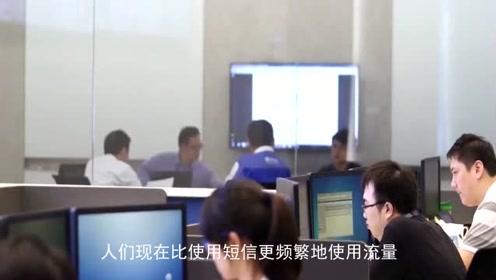 """中国移动终于做出让步,10年用户不转网,可获得这3个""""福利"""""""