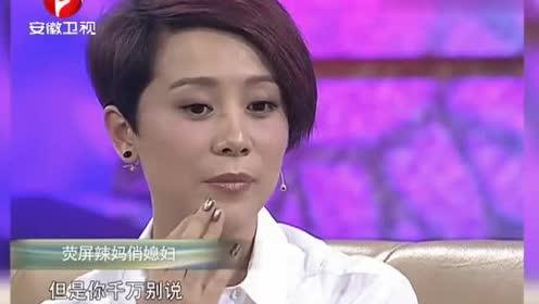 说出你的故事:海清称每个月都会回南京看望儿子和父母