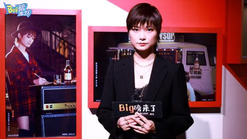 专访演员李宇春:逃离舒适圈所以参加演技节目 未来打算出演文艺片