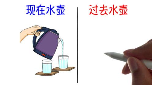 看到过去水壶的样子,网友说:使用过的岁数都不小了吧!哈哈