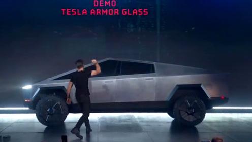 """特斯拉发布新款皮卡,本想引领新市场,谁知设计师砸玻璃时""""翻车"""""""