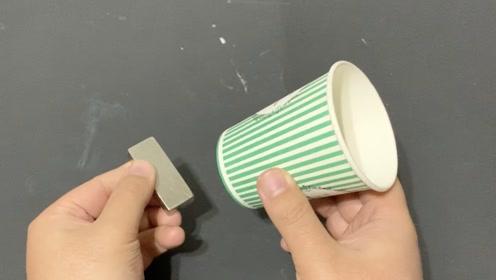 纸杯底部放一块吸铁石,好多人还不知道有啥用,太有创意了